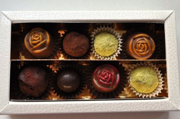"""33 Шоколадный набор """"Подарочный"""" 8шт."""