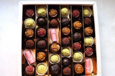 """32 Шоколадный набор """"Подарочный"""" 36шт."""